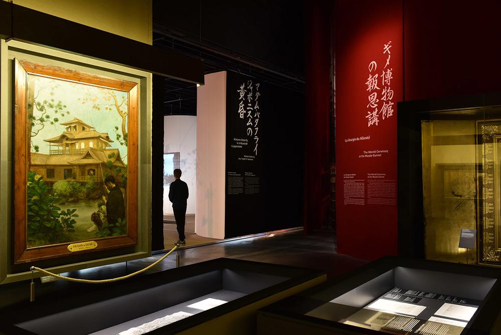 Tous droits réservés en dehors de la communication de l'exposition «Le bouddhisme de Madame Butterfly. Le japonisme bouddhique» Du 9 septembre 2015 au 10 janvier 2016 au Musée d'ethnographie de Genève.