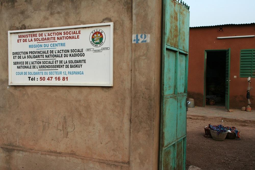 L'entrée de la «Cour du 12». © Caroline Lefebvre / 9 juin 2014