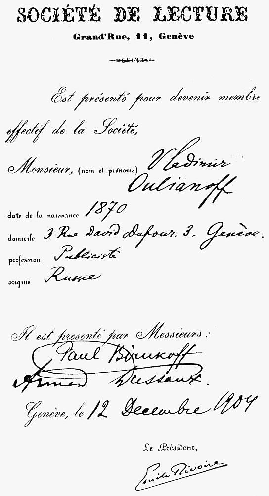 ©  Archives de la Société de Lecture