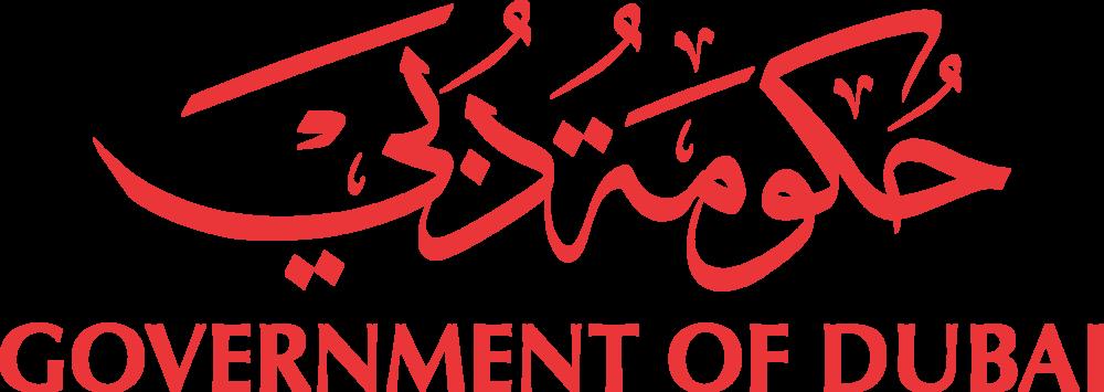 Government_of_Dubai_logo.png