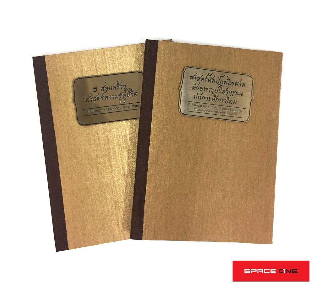 book_170127_0004 copy.jpg