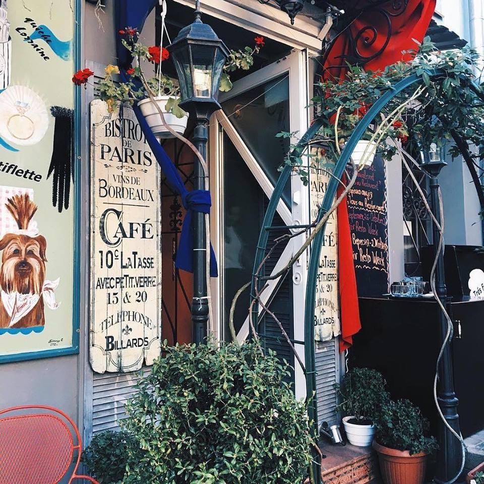 РесторанTrès Français Костельна 3 Facebook //044-279-7771