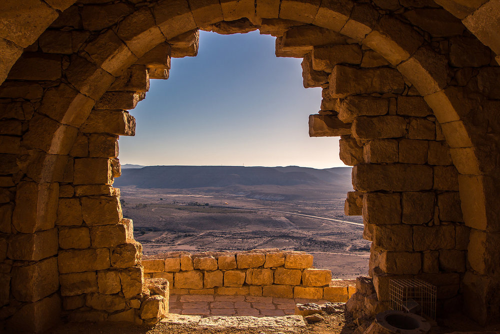 Middle Eastern arch