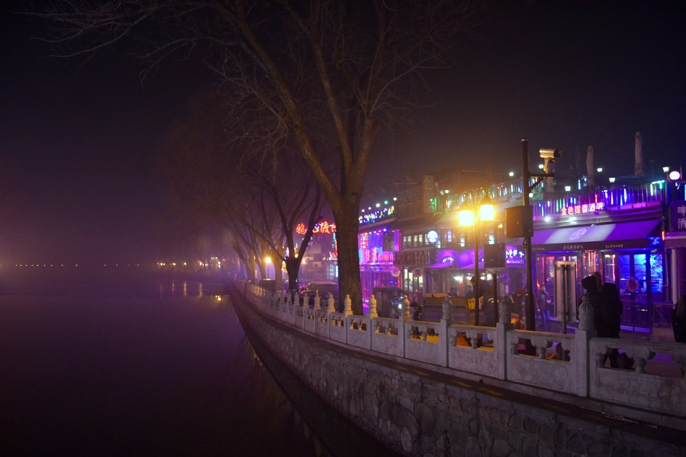 Hou Hai Lake, just a 10-minutes walk from my hostel and a perfect spot to spend the evening watching fireworks