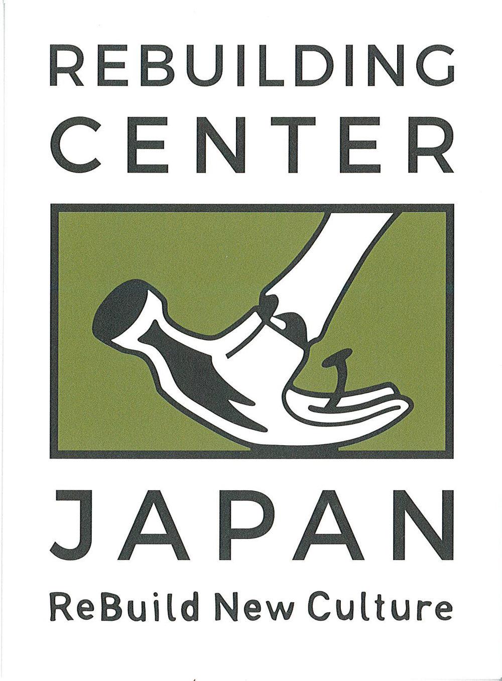 rebuilding-center-japan.jpg