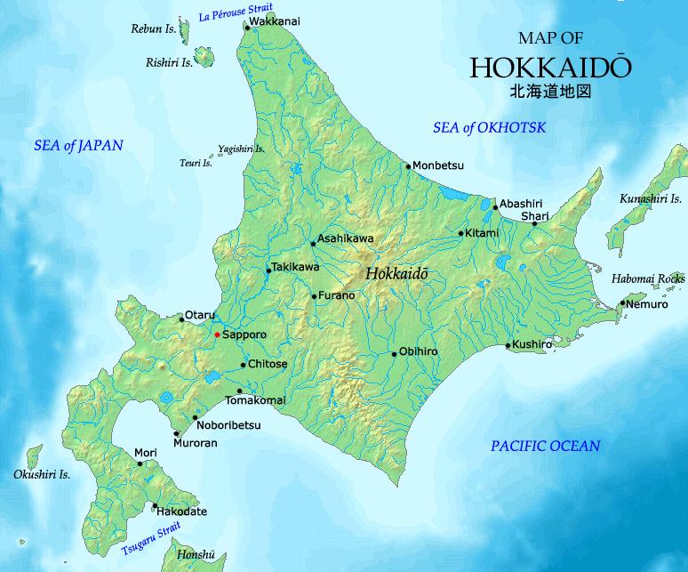 The Japanese island of Hokkaido