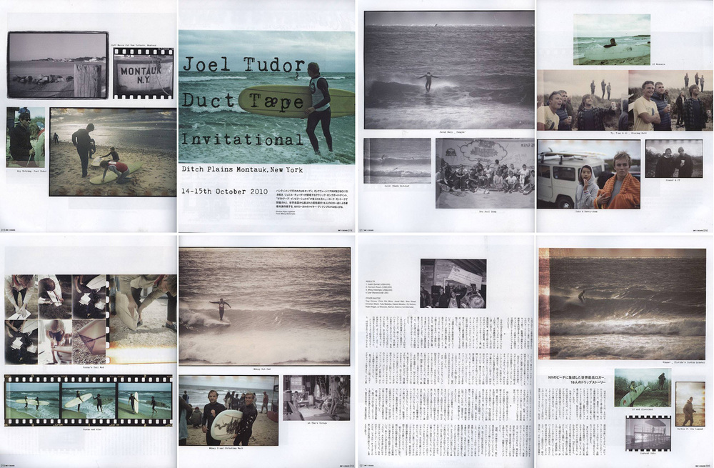 On the Board Magazine (JPN) • Joel Tudor Duct Tape Invitational • Montauk NY.
