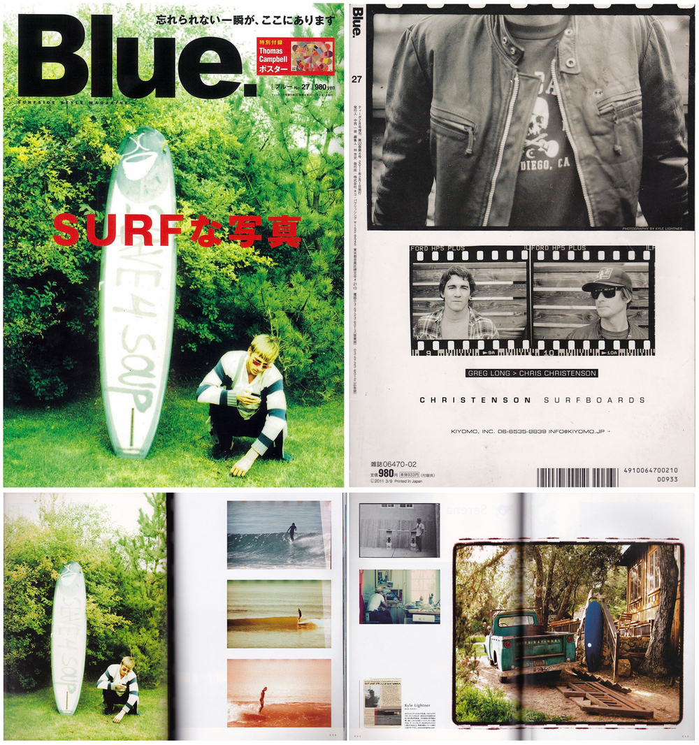 Blue Magazine (JPN) • Front/Back Cover + Mini Portfolio.
