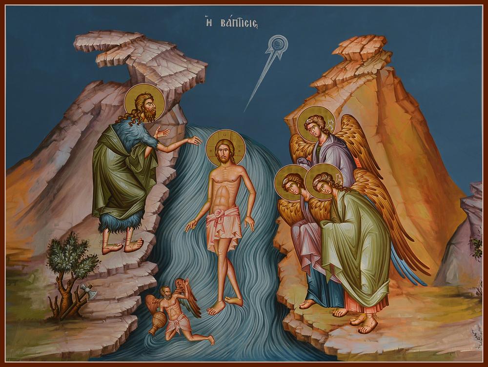 Nave-Baptism of Jesus.jpg