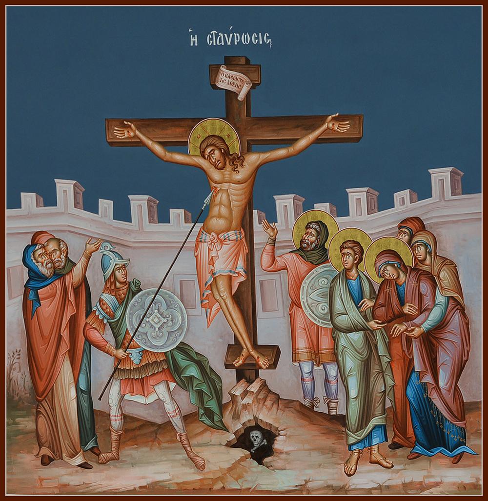 Nave-Crucifixion.jpg