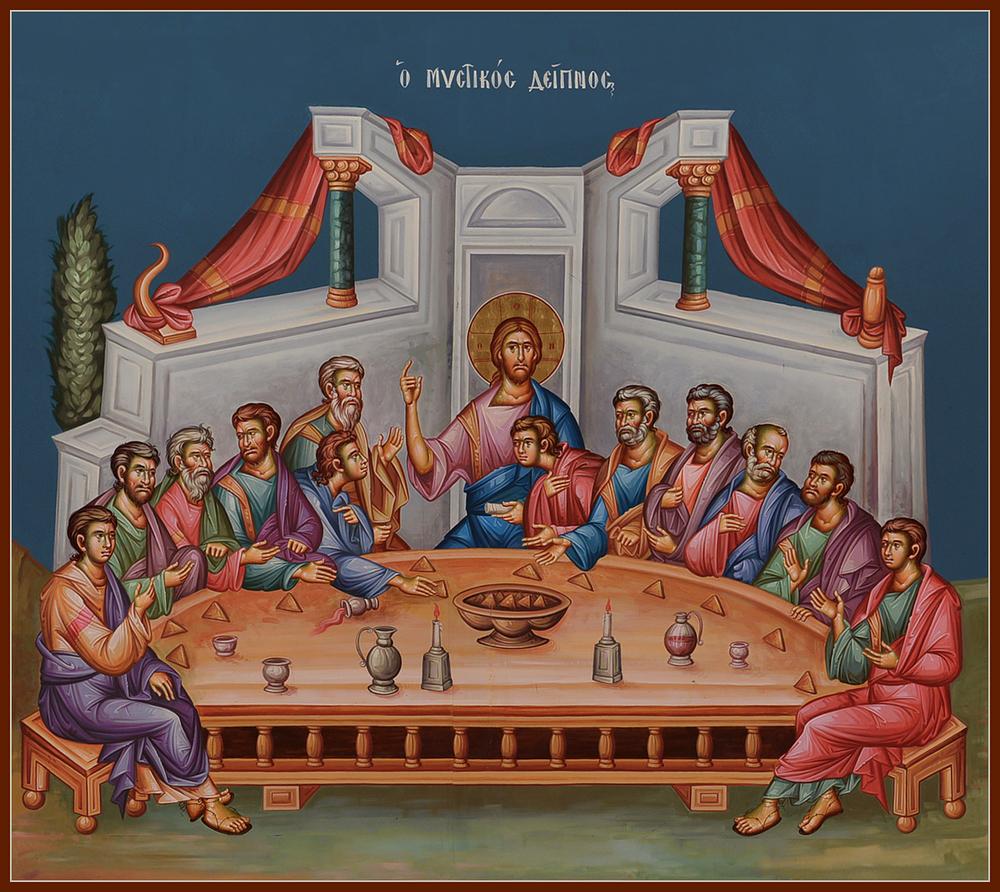 Nave-Last Supper.jpg