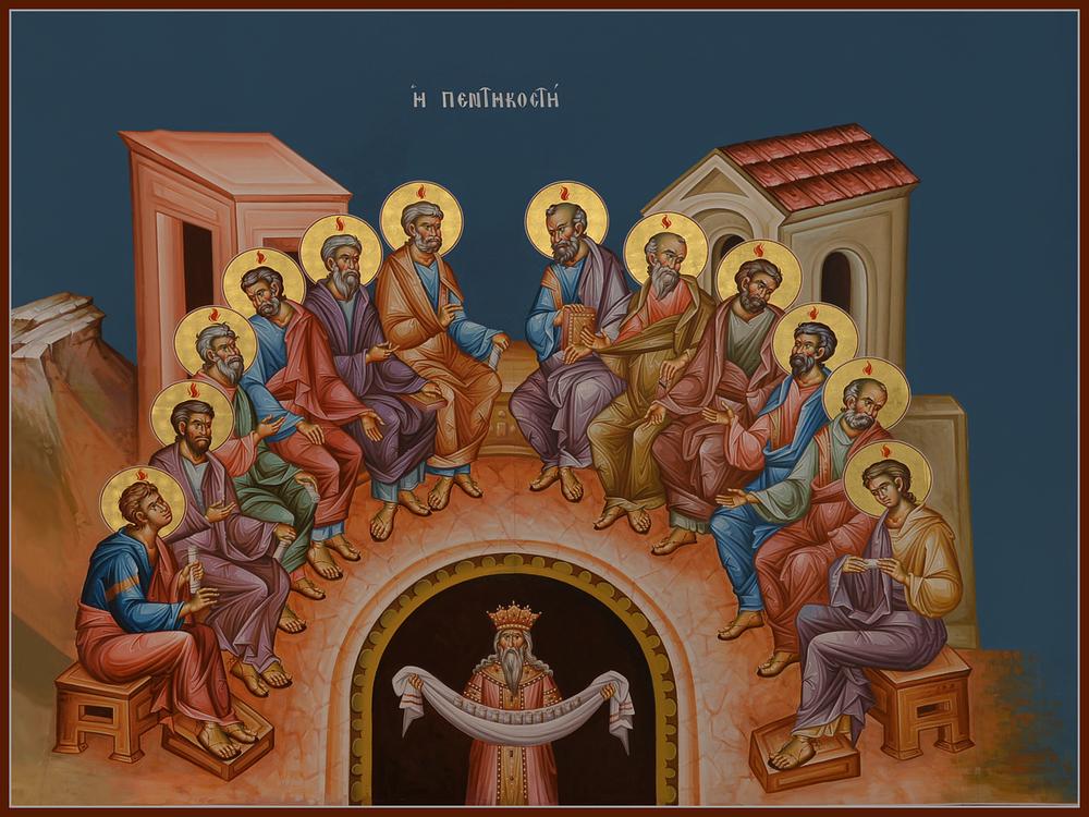 Nave-Pentecost.jpg