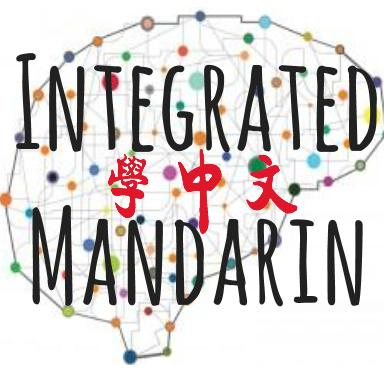 Integrated Mandarin Chicago