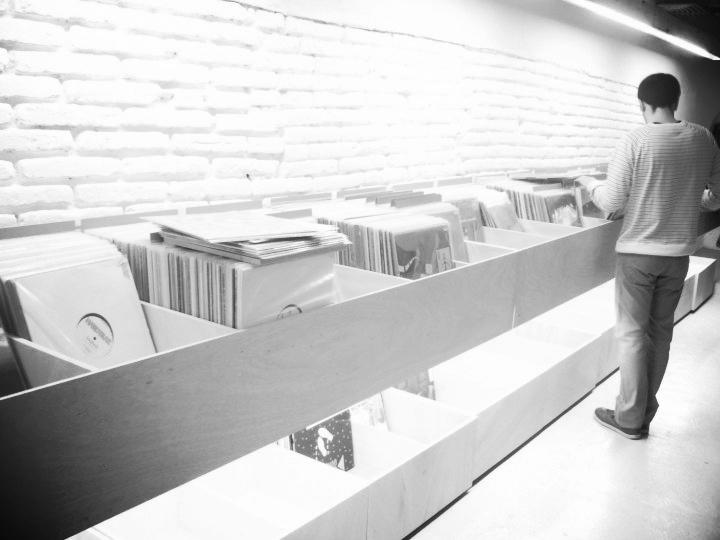 Discos Paradiso Expendio Records