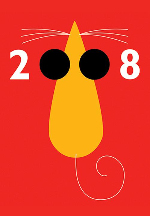 ALD.2008.poster.jpg