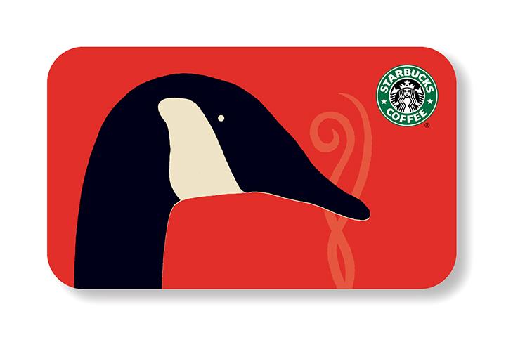 ALD.StarbucksCard1.jpg