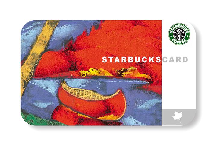 ALD.StarbucksCard2.jpg