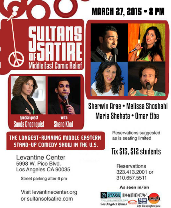 sultans-poster-march-27-15-600