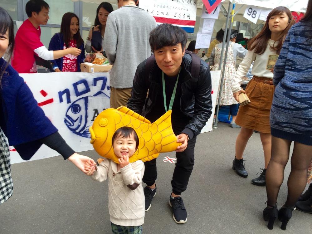 Aoyama University Festival