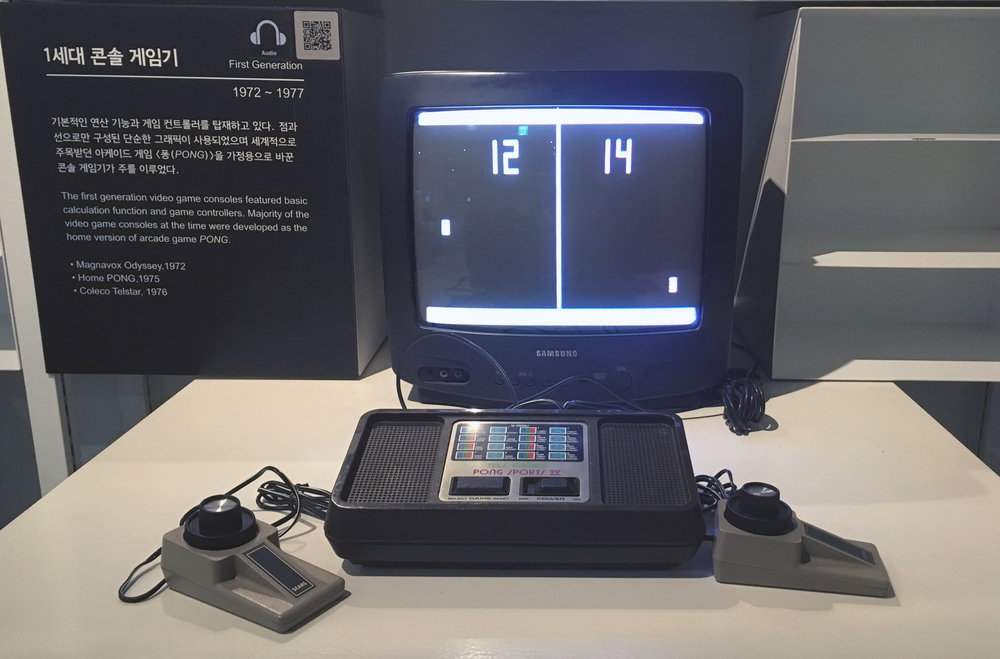 First Generation Console Gaming