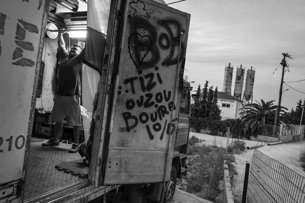 Greece, Lesbos