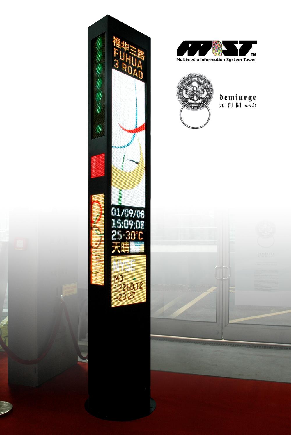mist 01.jpg