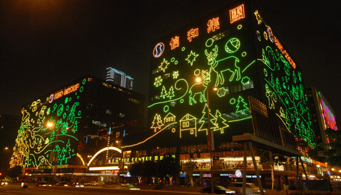 festive lighting. sino led animated festive lighting