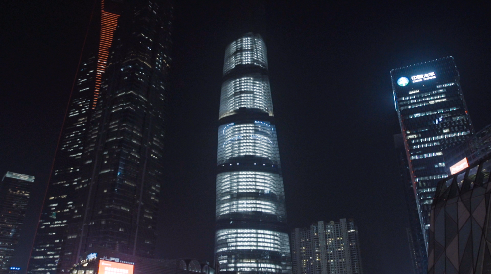 Shanghai Tower 002.png