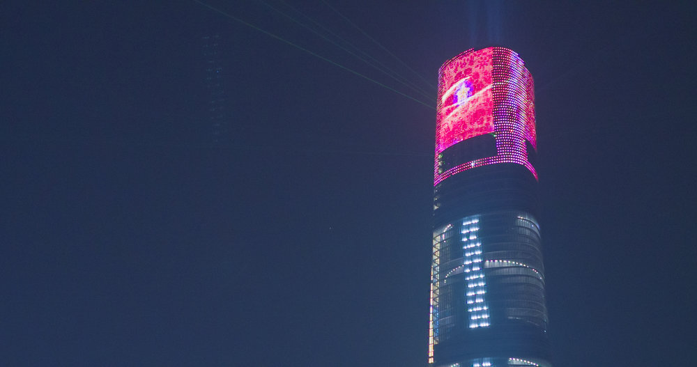 Shanghai Tower 004.jpg