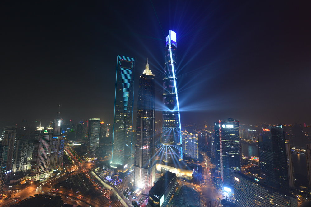 Shanghai Tower 003.JPG