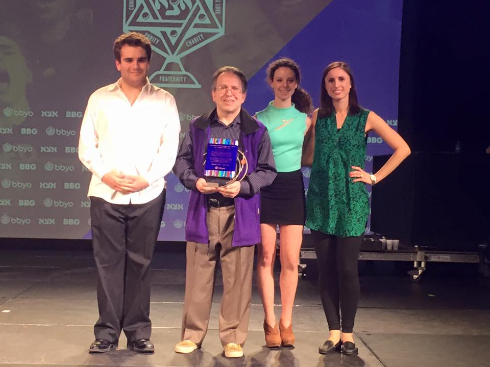 Stuart Nulman of Montreal's Hagannah AZA #2274 of BBYO Eastern Canada Region was presented with the 2016 AZA Advisor of the Year Award. Photo courtesy of: BBYO Canada.
