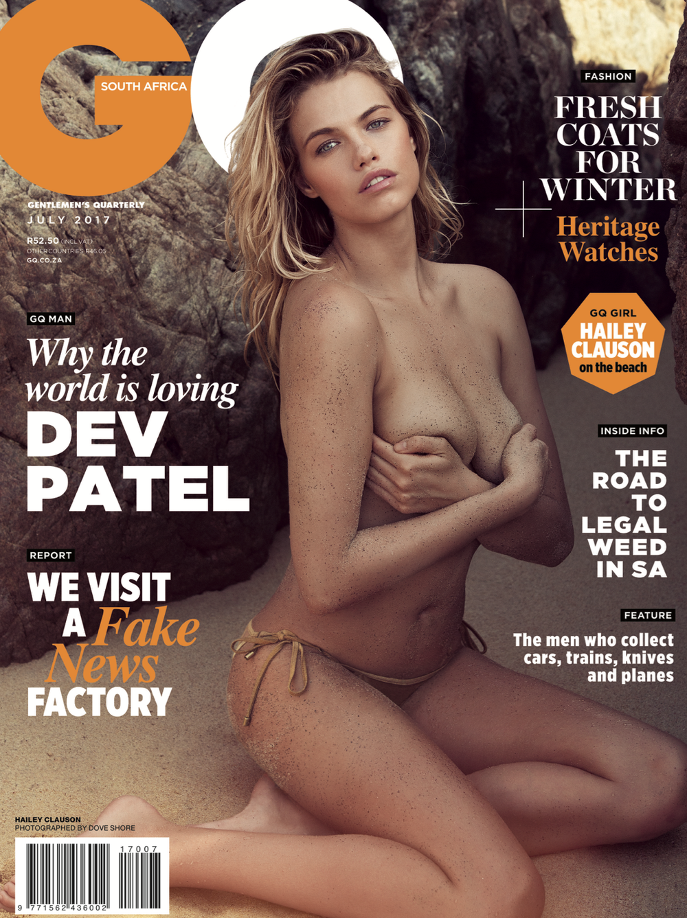 DOVE SHORE - hailey clauson-18.png