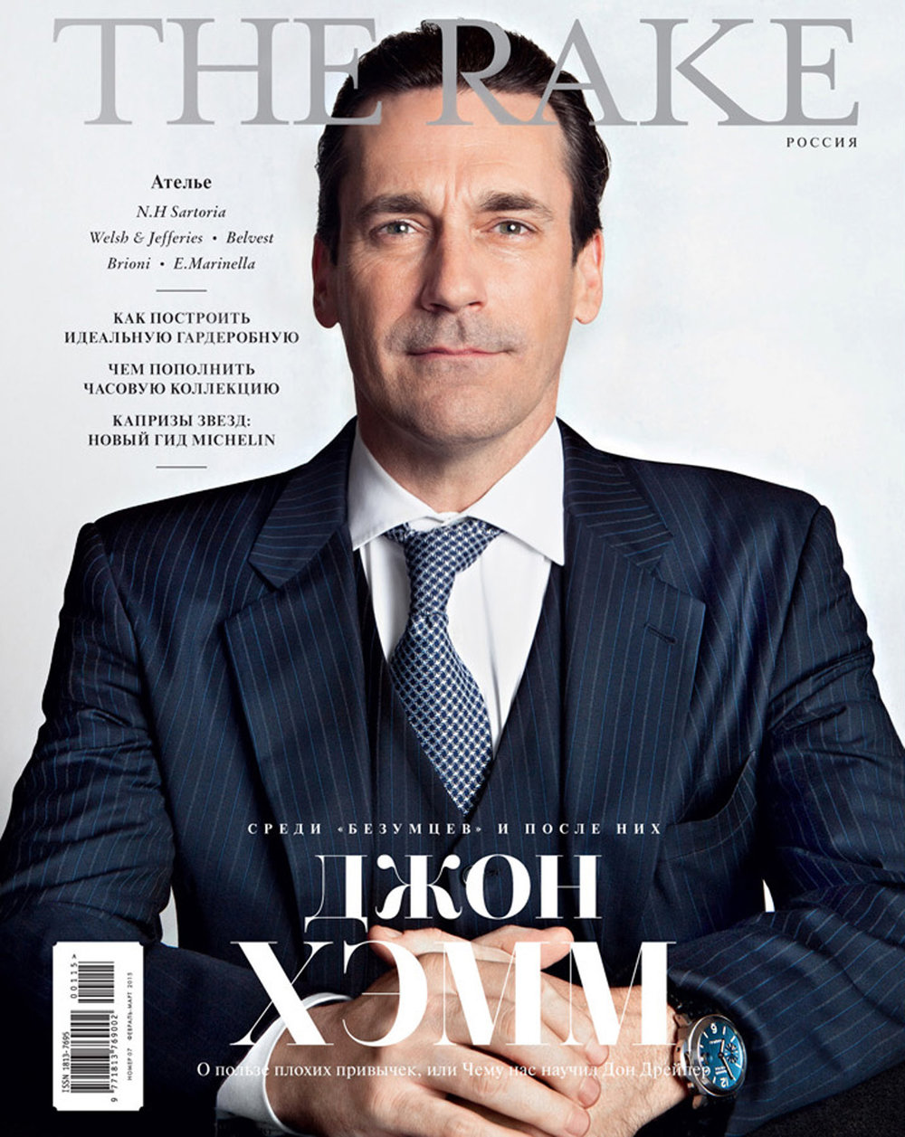 Dove-Shore-Web-Cover-John-Hamm.jpg