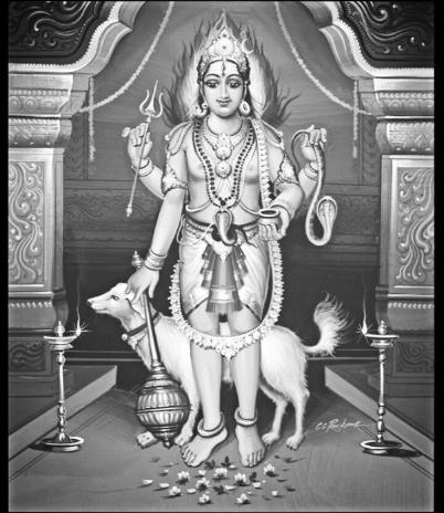 Kala Bhairava .jpg