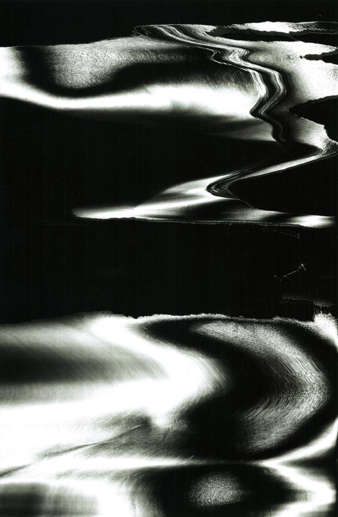 black_tide2_1024_670.jpg