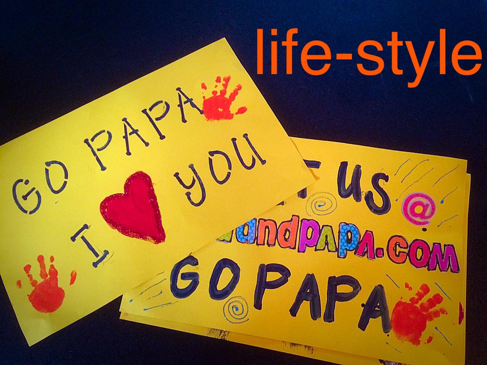 papa-style 4.jpeg