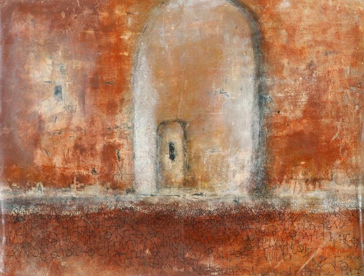 Ancestor Gate