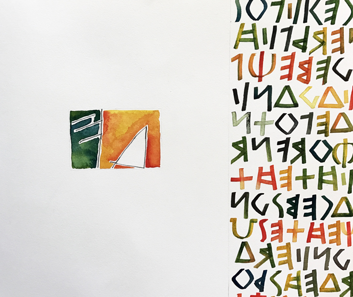 "Book page, exercise with ""Greek"" alphabet and abstract painting, John Hammons"