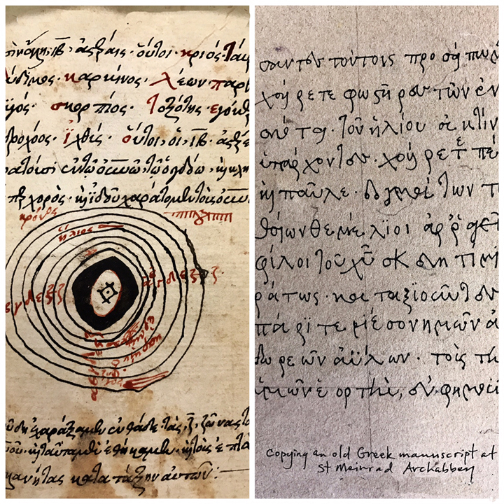Left: ancient Greek manuscript on cosmology           Right: L Doctor sketchbook, copying a Greek manuscript