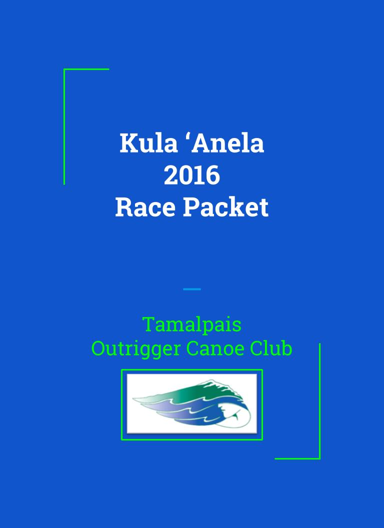 2016 Kula 'Anela  Race Packet.jpg