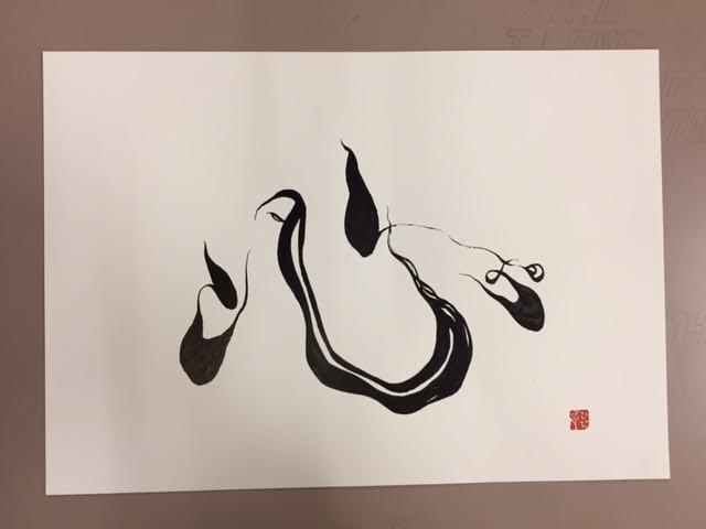 Moji Art by Hideki Urakami