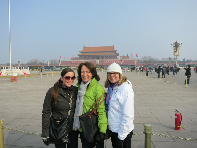2.1332251768.outside-forbidden-city.jpg