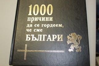 IMG_3289.jpeg