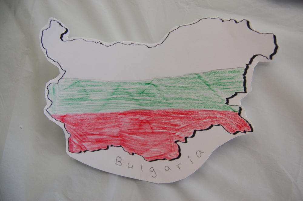 Compass Bulgaria 008.JPG