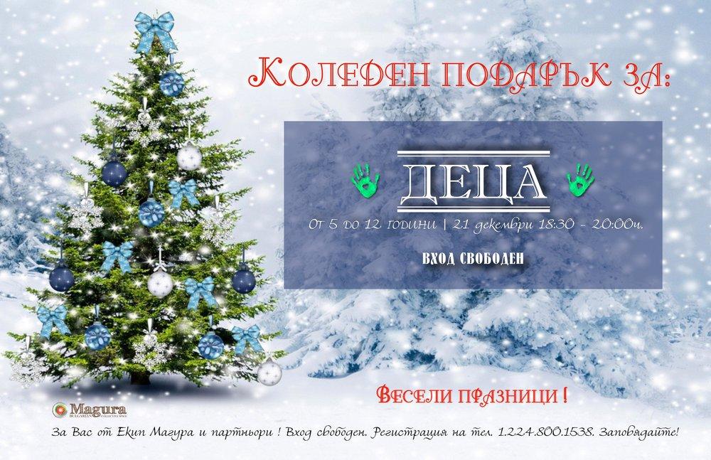 christmas free clsses teens -page-001.jpg