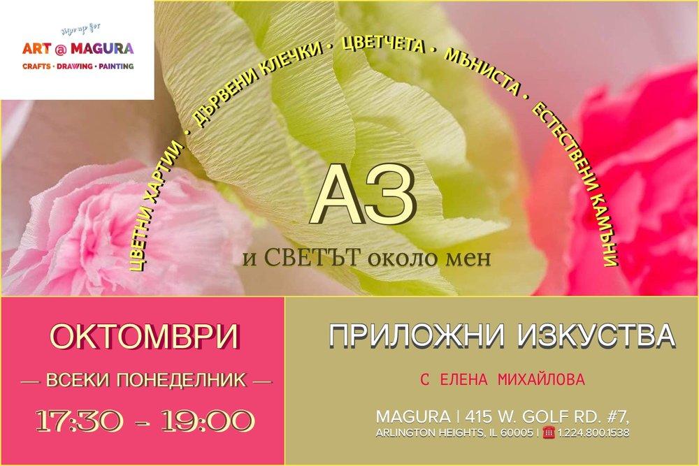 5F145AB0-B846-4E97-92E7-04DCDA1E044C.jpeg