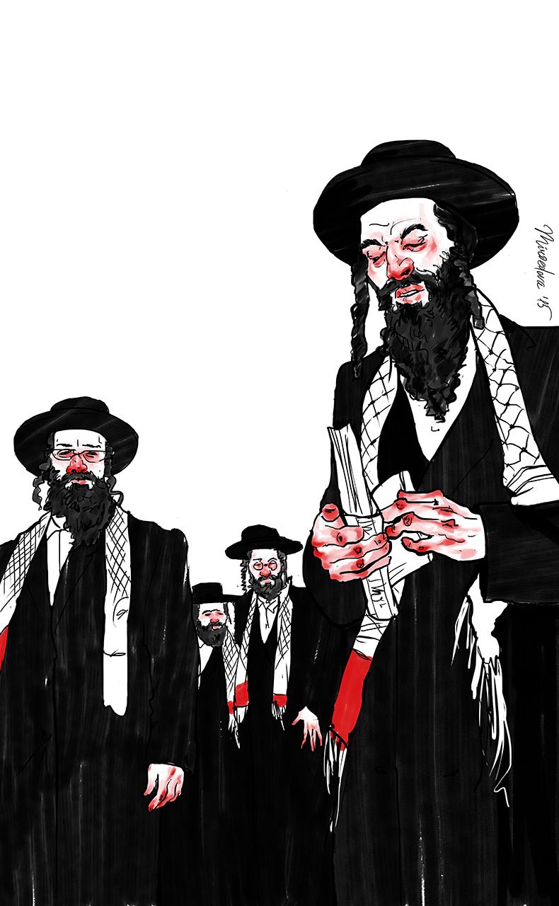Jewish-3-s.jpg