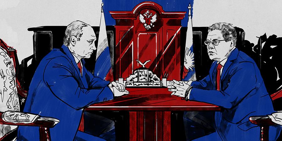 Putin-Ulukaev-2.jpg