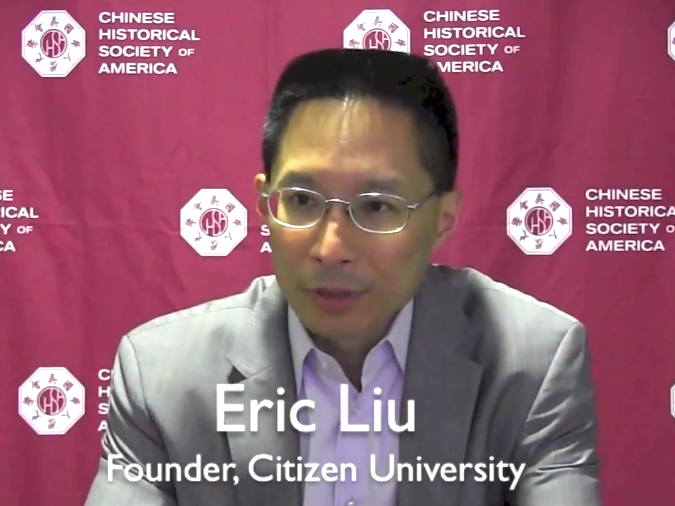 VIDEO: TeenTechSF@CitizenU: Eric Liu on Civic Entrepreneurship & Digital Democracy