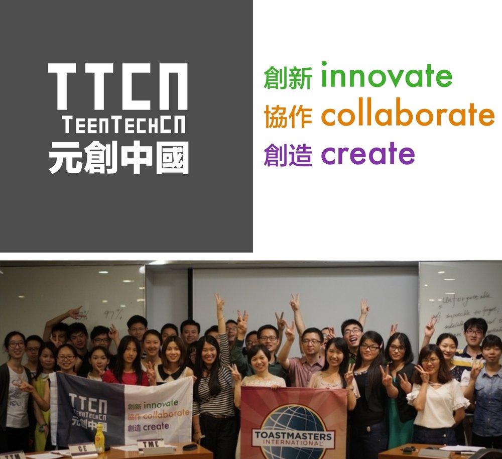 TTSF Global: CHINA